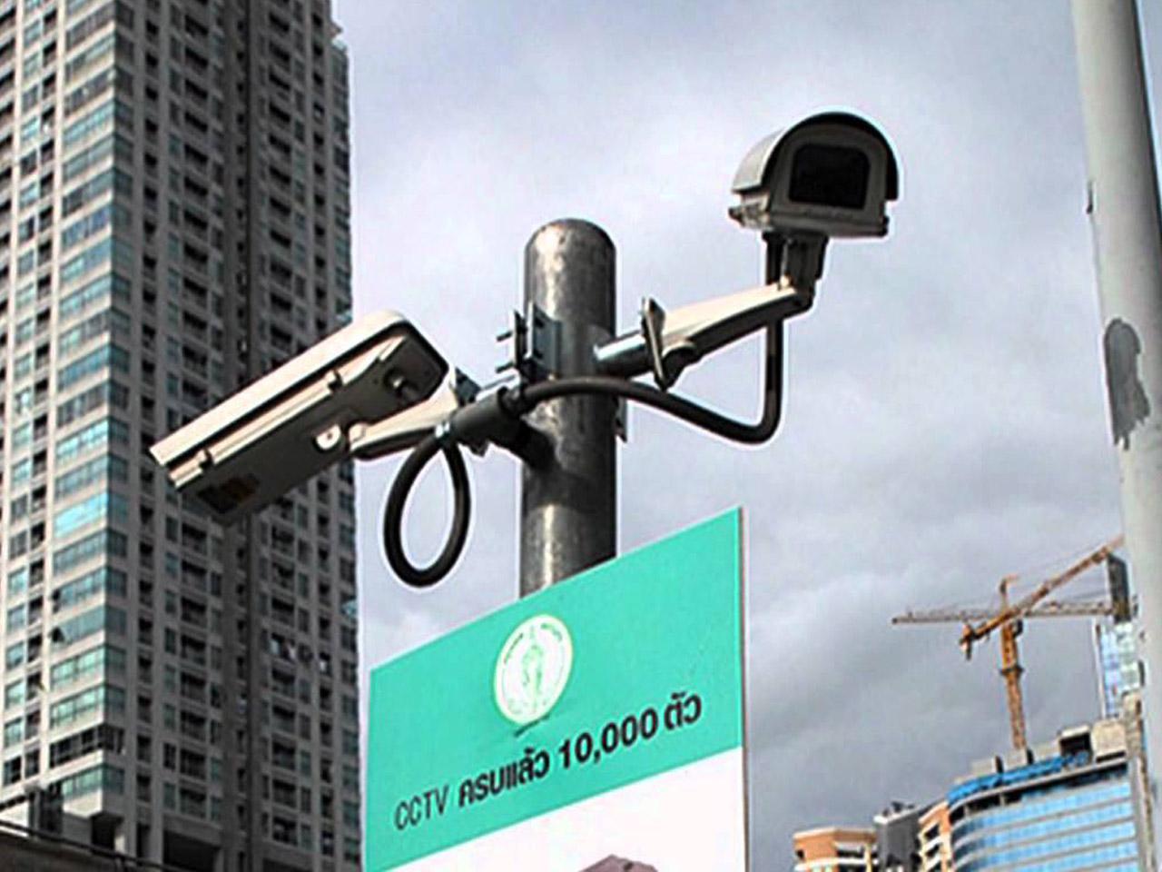 Bangkok Camera