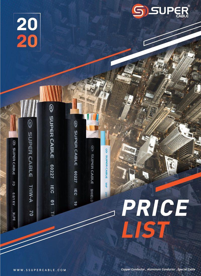 Price List_1